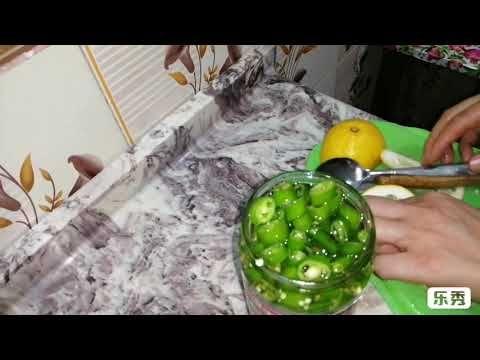 مخلل الفلفل الحار بزيت الزيتون والثوم Youtube Watering Globe Youtube Watering