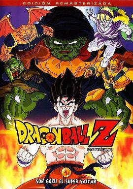 Xem Phim 7 Viên Ngọc Rồng: Chúa Tể Ốc Sên - Dragon Ball Z: Lord Slug