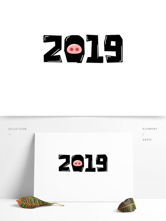 2019 Pig Year Pig Nose Pig Year Art Word Cartoon 2019 Animal Word Design Powerpoint Design Templates Word Art