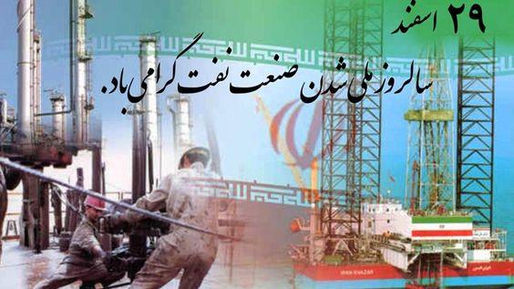 Irán aprovecha acuerdo OPEP El país ha vendido más de 13 millones de barriles que mantuvo en tanqueros, capitalizando el acuerdo de recorte de producción de la OPEP  Twittear  http://wp.me/p6HjOv-2MV ConstruyenPais.com