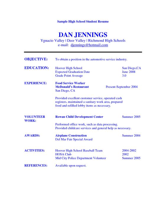 Resume Template For High School Student High School Student Resume Best Template Gallery  Httpwww