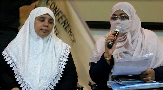 Women Empowerment in the Light of Shariyah Press Meet