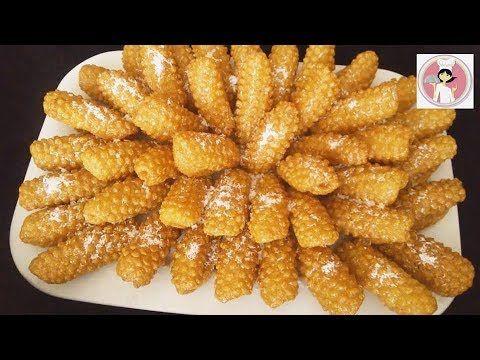 طريقة عمل اصابع زينب المعكرون بطريقة سهلة وبسيطة بدقة 1080 Hd مكونات اصابع زينب ٢ ونصف كوب سميد ناعم ٢ وربع Dessert Rezepte Schnell Rezepte Dessert Rezepte