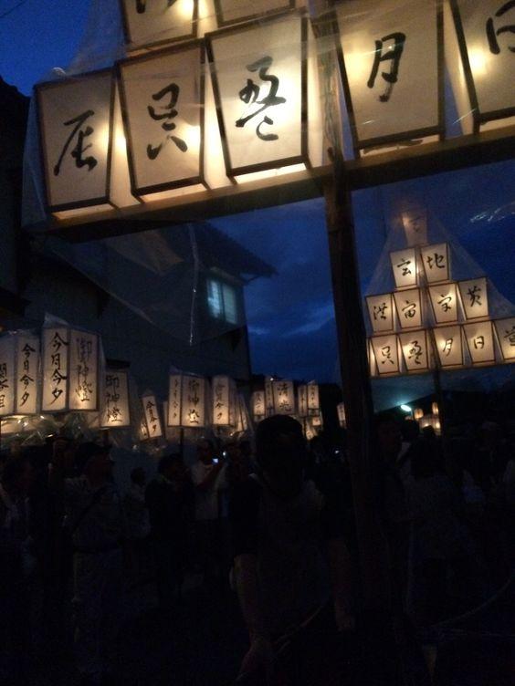 2014  夏祭り