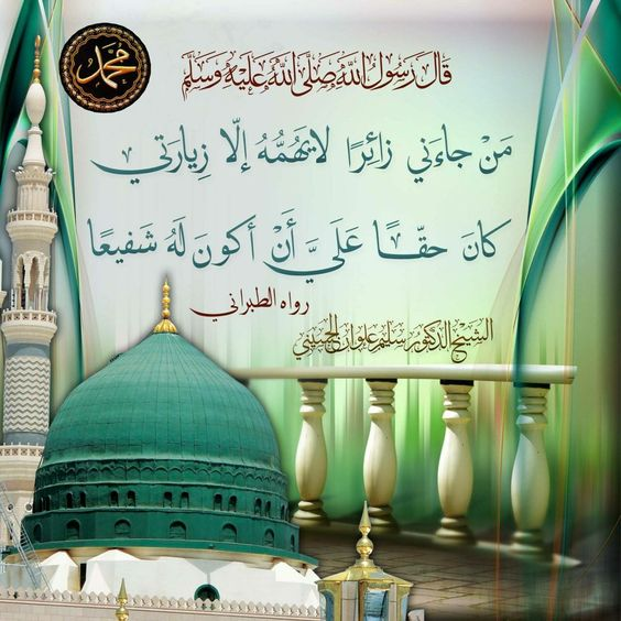 Epingle Par Alsunniy Sur معلومات إسلامية