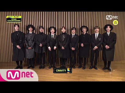 2020 Mama Star Countdown D 29 By Cravity Youtube In 2020 Mnet Asian Music Awards Mama Countdown