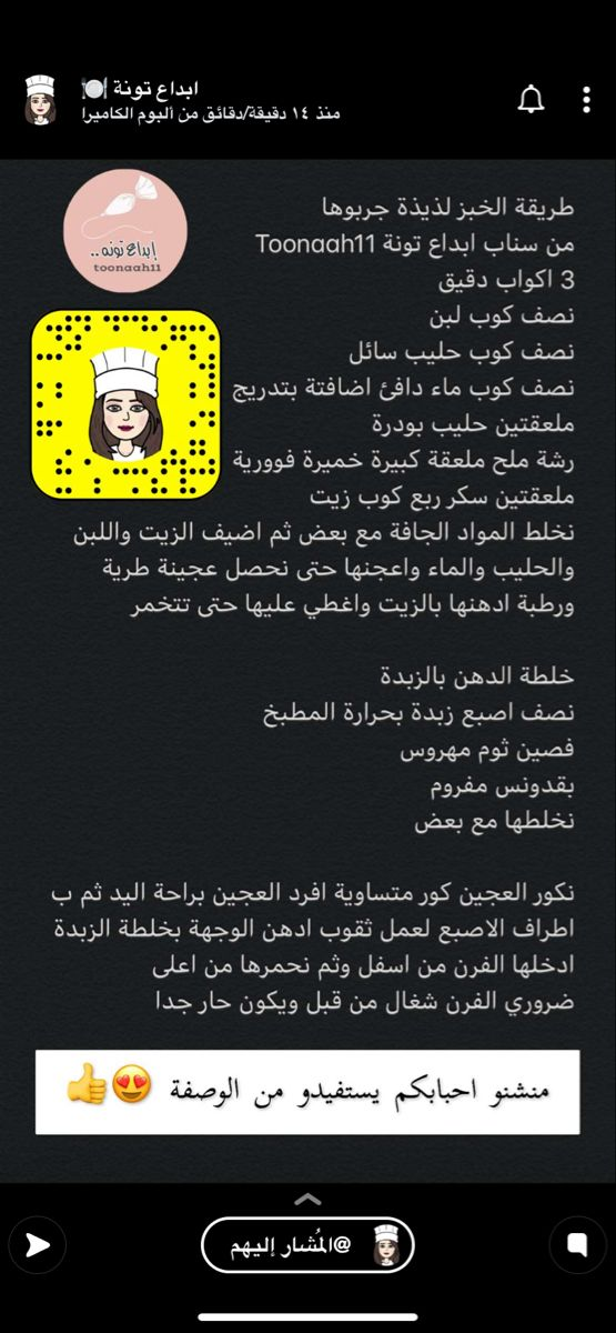 Pin By Mjs On عنايه Skin Care Mask Skin Treatments Skin Care