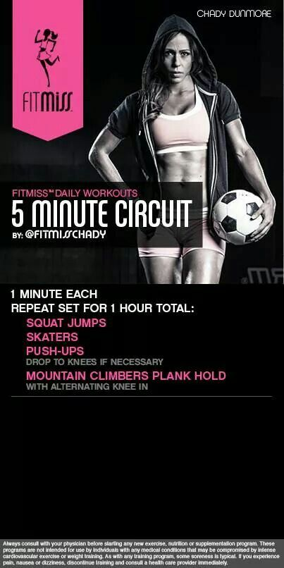 FitMiss 5 Minute Circuit: