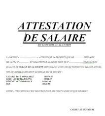 Attestation De Salaire Examples Maroc بحث Google Word Doc Words How To Remove