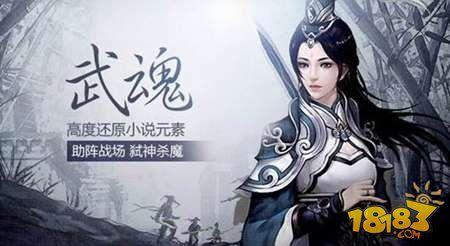 Duan Xin Ye