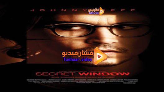 مشاهدة فيلم Secret Window 2004 مترجم Movies Secret Movie Posters