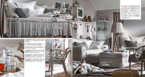 IKEAカタログ 2016