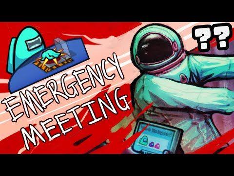Are You Blind Among Us Fanart Youtube Fan Art Funny Spongebob Memes Dc Comics Artwork