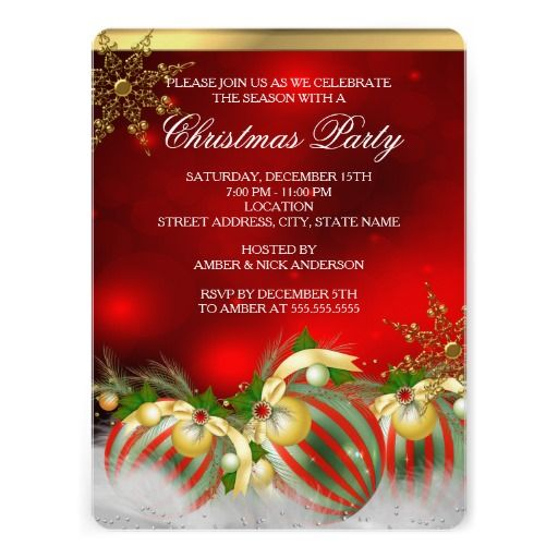 Elegant Company Christmas Party Invitation – Party Invitation Companies
