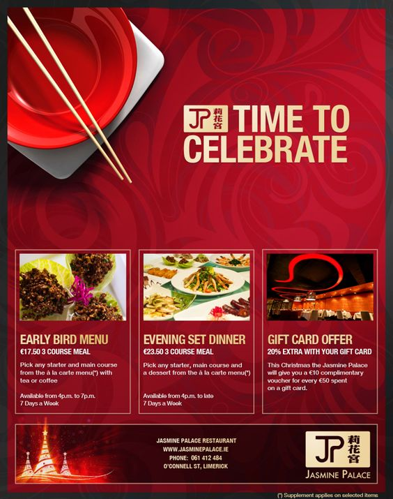 chinese food banner design - photo #24