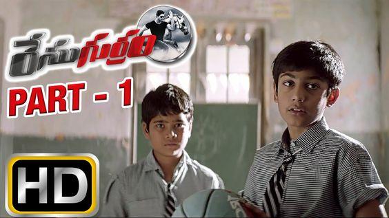 Race Gurram - Allu Arjun / Shruthi Hassan