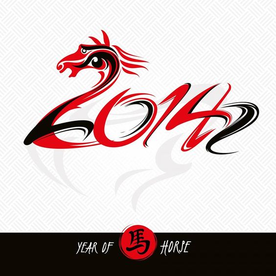 Year Of The Horse Have Students Create A Design To Celebrate The