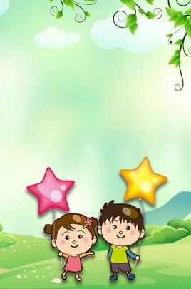 Cartoon Kindergarten Admissions Background Baby Children S Day Cartoon Background Photo Book Template