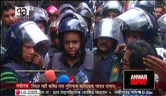 TODAY LATEST IMPORTANT BANGLADESH  NEWS ON 26 07 2016 SUBSCRIBE Bangla news on youtube Channel: https://goo.gl/P6tKXv Share this Video:https://youtu.be/3MZGNGgpM6E  Like this channel on Facebook page: https://goo.gl/Qhs70b  Join Twitter Page:  https://goo.gl/9No5dB Our google  page:  https://goo.gl/WUyrGy Google Community:  https://goo.gl/O3HB5j Banglanews blogspot page:  http://goo.gl/MdMYFk Banglanews pinterest page:  https://goo.gl/CDvvIw