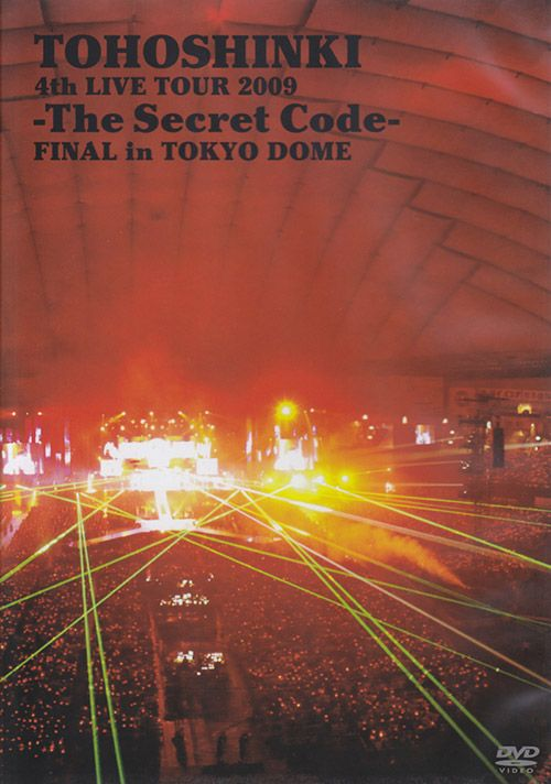 TVXQ - 4th Live Tour 2009 ~The Secret Code~ FINAL in TOKYO DOME