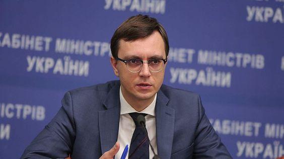 Омелян Государственный дорожный фонд начнет работу уже в начале 2017 года - Голос UA