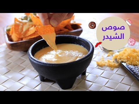 Youtube Cooking Food To Make Food
