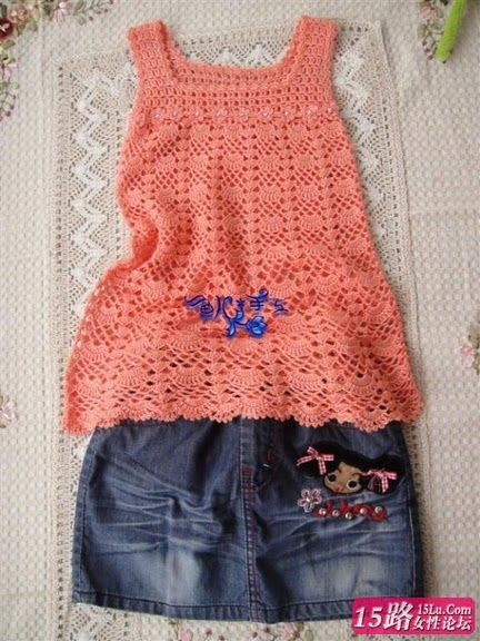 Free Crochet Pattern For Baby Tank Top : Peach Tank Dress free crochet graph pattern Crochet ...