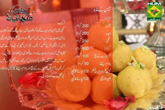 besan ke ladoo recipe by chef zakir chicken