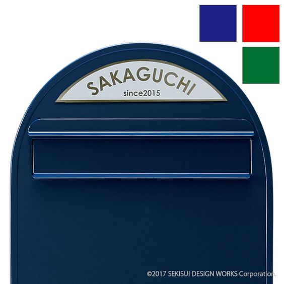 製品情報 ポストに貼るサイン ボビに貼る表札 Berg ベルク 色