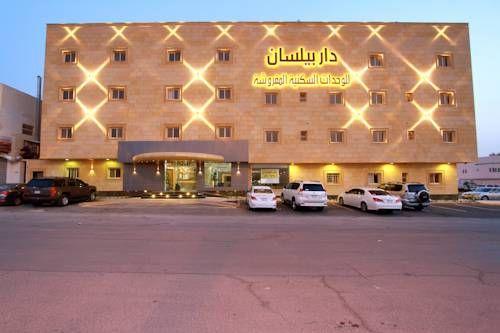 دار بيلسان 2 فنادق السعودية شقق فندقية السعودية Middle East Riyadh Hotel Offers