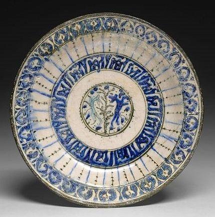 Assiette en céramique aux lièvres, Kashan.