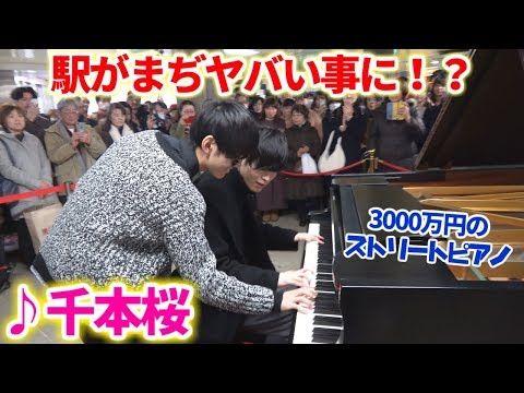ピアノ ふみ