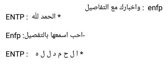 Pin By Shadia On M ცţi Arabic Funny Study Korean Mbti