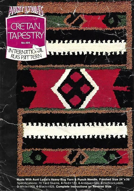 Aunt Lydia S Cretan Tapestry No 404 Stamped Burlap Punch Pattern Americanthread Rug Pattern Rug Yarn Book Crafts