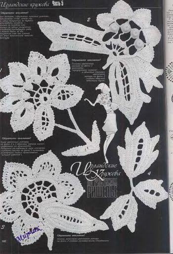 Дуплет спецвыпуск - agulhasfashion2 - Picasa Web Albums Irish crochet motif chart pattern free, flower, leaf