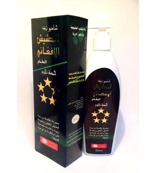 زيت الحشيش الخام لمعالجة مشاكل الشعر Shampoo Bottle Shampoo Bottle