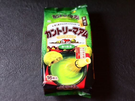 fujiya countrymaam green tea from Japan