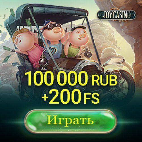 Розыгрыш призов в казино стрим казино русские онлайн