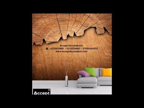 ورق حائط خلفيات خشبية Youtube Home Decor Decals Home Decor Decor