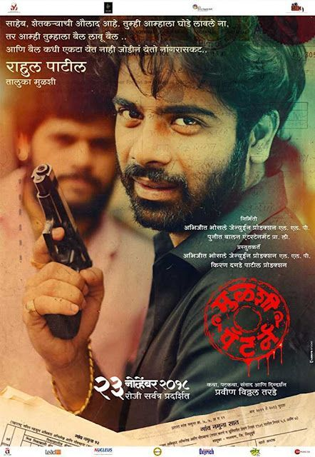 Download Mulshi Pattern Movie In 720p In 2020 Full Movies Online
