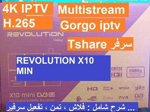 مراجعة جهاز Revolution X10 Mini تفعيل أفضل سرفير و Iptv تمرير فلاش بي تمن خيالي فجر زر اللايك لنواصل التقدم معا محتوى أ Satellite Receiver Satellites Galaxy