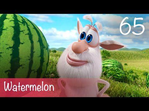 Booba Watermelon Episode 65 Cartoon For Kids Youtube In 2021 Cartoon Kids Cartoon Watermelon
