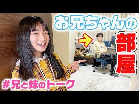パパ ひまひまチャンネル ひまひまちゃんはアンチが多い?福くんコラボピカいちチャンネルが話題!