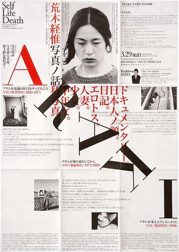 insight 02: shashin no hanashi