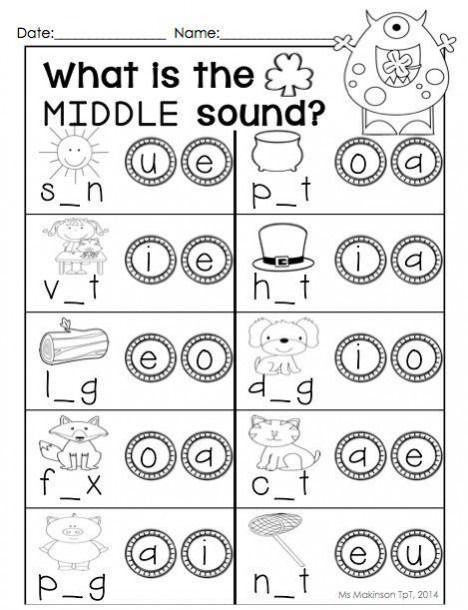 Long Middle Sound Worksheets For Kindergarten Middle Sounds Worksheet Kindergarten Reading Kindergarten Literacy Middle sound worksheet