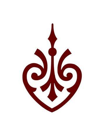 Karma Symbol Hinduism | Good Karma Symbol | Tattoos ...