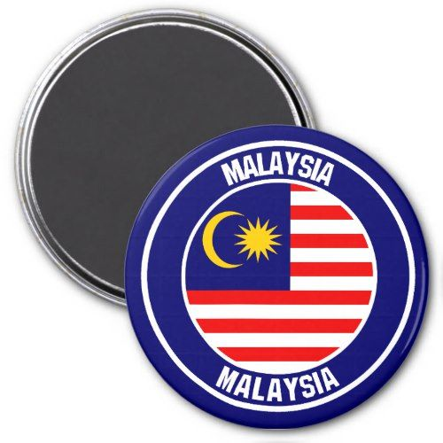 Malaysia Round Emblem Magnet Zazzle Com Custom Magnets Personalized Custom Malaysia