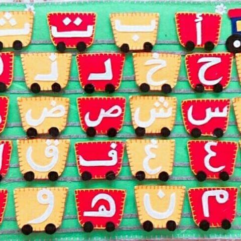 قطار الحروف العربية The Train Of Arabic Letters Felt Feltro Handmade Feltrocomamor Feltrolovers Shark Week Crafts Felt Crafts Preschool Activities