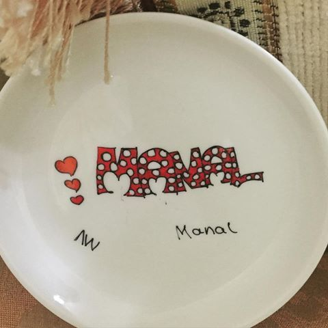 بالصور اسم منال عربي و انجليزي مزخرف معنى اسم منال وشعر Decorative Plates Pie Dish Plates