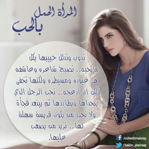 Pin By رضا محمد On الاشهر و الابراج Instagram Analytics Quotes Instagram Website